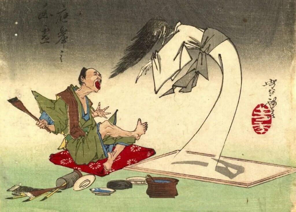 Thezash, the zash, terror, japon, yurei, fantasmas, demonios, el aro, la maldicion, peliculas de terror, historias de terror, bakemono, yokai,